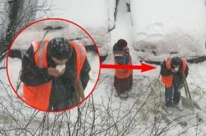 Зачем дворники едят снег?