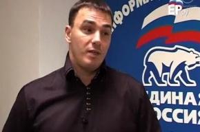 В «Единую Россию» взяли певца из «Иванушек Интернэшнл»
