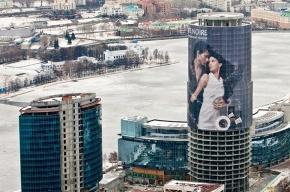 На одном из зданий в Екатеринбурге повесили рекламный баннер весом в 5 тонн