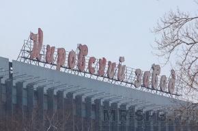 На Кировском заводе обрушилась кровля