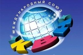 Петербургские КВН-щики открывают сезон