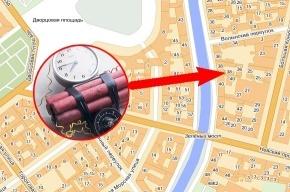 В школе №636 нашли муляж бомбы