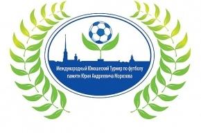 На футбольном турнире в Петербурге сыграют: «Рубин», ЦСКА, «Динамо» Киев, «Шальке 04» Германия, «Эйнховен» Голландия