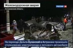 В ДТП на переезде в Астраханской области виноват водитель «Жигулей»