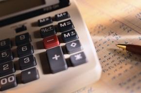 Отступное имущество «Сбербанка» ушло с молотка за 3,5 млрд. рублей