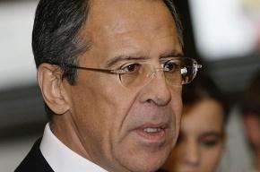 Сергей Лавров: Предложение России - проверка искренности