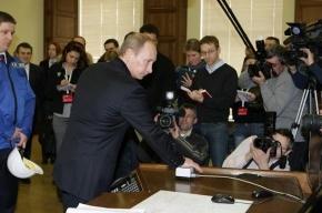 Путин нажал на красную кнопку