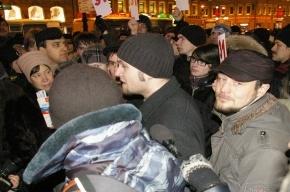 После митинга у Гостиного в милиции оказался 41 человек
