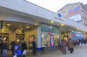 Вход на станции «Елизаровская» и «Невский проспект» ограничат