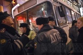 Причина ДТП на Невском: версия милиции