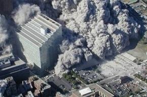 Опубликованы неизвестные фотографии с места ужасного теракта 9/11