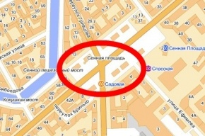 ДТП на перекрестке Садовой и Московского