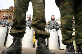 В России запрещен «Имарат Кавказ»