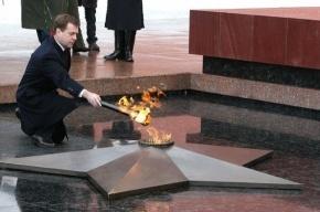 Вечный огонь возвращен в Александровский сад