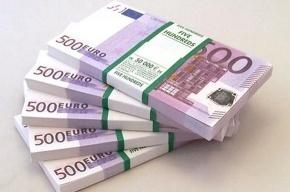 Евро к выходным упал