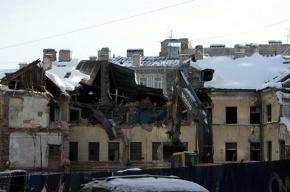 Разрушители дома Рогова закончили вчерашний день в милиции