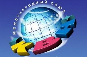 В Доме молодежи пройдут первые игры межвузовского чемпионата КВН