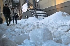 Снегопады приводят к разводам… на сапогах