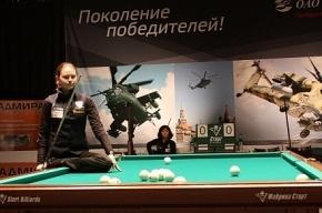 13-летняя москвичка выиграла чемпионат России по русскому бильярду