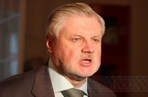 «Единая Россия»: Миронов не поддерживает Путина, он должен уйти