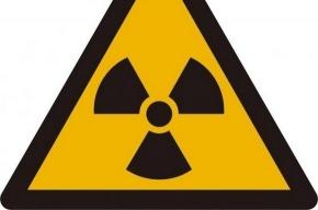 В Петербург прибыли радиоактивные отходы из Франции