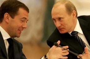 Дмитрий Медведев и Владимир Путин сегодня в Петербурге
