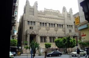 В столице Египта чуть не сожгли синагогу