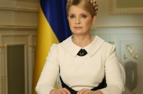 Тимошенко: Янукович – не наш президент!