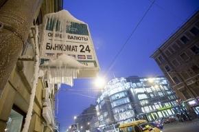 Прокуратура поймала на крышах города трех гастарбайтеров из Таджикистана, убирающих сосульки