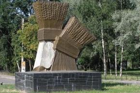 Помогите опознать монумент