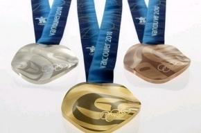 За вчерашний день российские олимпийцы завоевали три медали