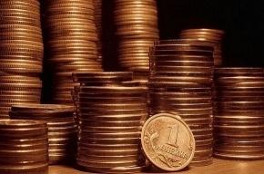 В январе резервный фонд потерял миллиарды