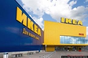 IKEA уволила своих топ-менеджеров за взятку в Петербурге