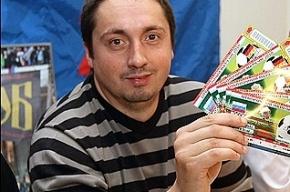 Александра Шпрыгина отстранили от руководства ВОБом