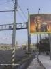 Адвокат Игорь Трунов: ДТП с машиной «Лукойла» снимали 15 камер: Фоторепортаж