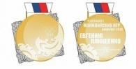 В Петербурге выберут эскиз золотой медали для Плющенко: Фоторепортаж