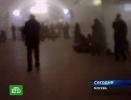 Фоторепортаж: «Взрывы в Москве. Хроника. Расследование. Следствия»