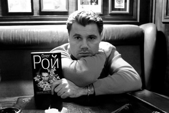 Писатель Олег Рой: о книгах, Олимпиаде и благотворительности: Фото