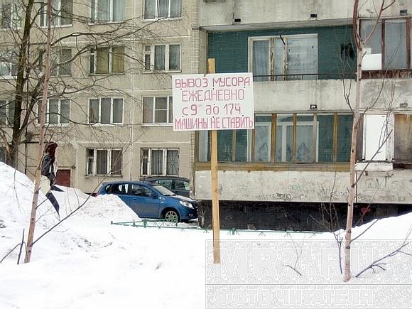 Жителей микрорайона на Дальневосточном раздражают горы снега, мусор и самосвалы: Фото