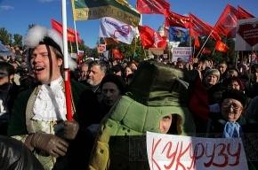 На митинг во Владивостоке пришли триста человек