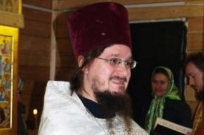 СКП считает убийство священника Даниила Сысоева раскрытым