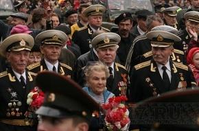 В Петербурге формируется колонна десантников
