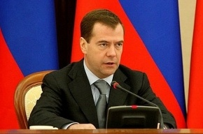 Дмитрий Медведев наградил медалистов 10-й Параолимпиады