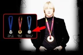 Золото на медаль для Плющенко собирают не только в Петербурге