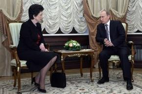 Путин встретился с грузинской оппозиционеркой