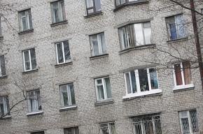Грабители помешали купить квартиру