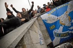 Два клуба – три истории. Петербуржцы рассказывают о том, как «Динамо» и «Зенит» изменили их жизнь