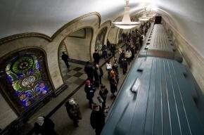 МЧС опубликовало списки погибших в результате терактов в московском метро
