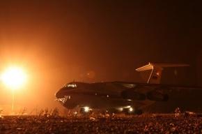 МЧС отправило еще один самолет в Чили