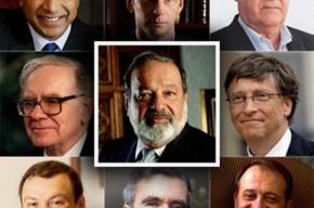 Forbes составил новый рейтинг миллиардеров